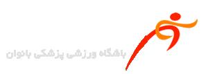 [عکس: partnovin-logo-white.png]